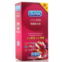 避孕套 杜蕾斯 情趣组合装超薄避孕套12只 冰火果味安全套情趣用品