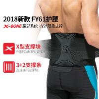 运动护腰带男健身腰带深蹲硬拉训练篮球跑步护具束腰收腹带女