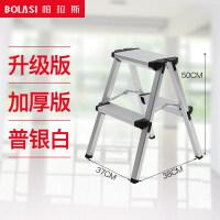 梯子家用折叠人字梯铝合金加厚室内爬梯四五步梯凳多功能扶梯楼梯