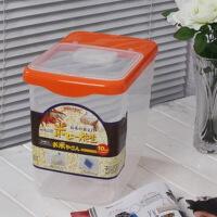 塑料透明米桶 储米箱 厨房储物密封桶米缸大米面粉防虫储米箱装米塑料储米箱 一只装