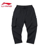 李宁卫裤女士2020新款BADFIVE篮球系列宽松夏季平口针织运动长裤