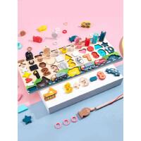 积木拼装玩具益智幼儿童智力动脑开发早教1-3岁2男孩女孩宝宝拼图