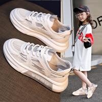 女童运动鞋夏季儿童老爹鞋网面透气小白鞋女童鞋子