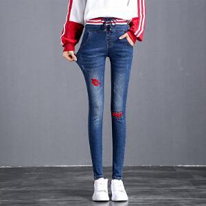 秋新大码学生松紧腰牛仔裤女外穿修身显瘦小脚裤铅笔长裤