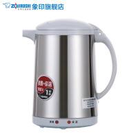 象印ZOJIRUSHI 电热水壶热水瓶烧水壶1L CH-DSH10C-HC浅灰色