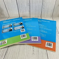 奥数教程7年级(第7版)(教程+能力测试+学习手册)(全3册) 华东师范大学出版社
