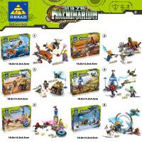 开智正义军团机械之城7002儿童益智玩具积木 拼装拼插积木玩具