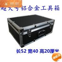 黑色铝合金箱 仪器箱 铝合金工具箱 超大号铝箱 拉杆轮子工具箱