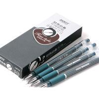 宝克PC-1798 全针管中性笔 0.3mm记账专用细签字笔 黑色水笔 12支/盒 黑色