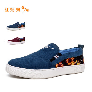 红蜻蜓男鞋时尚拼接低帮简约低跟休闲鞋