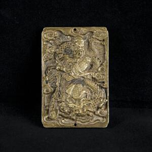 S1民国《关公铜牌》(双面雕刻)