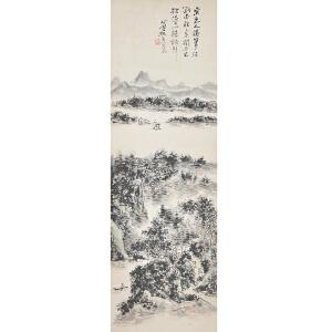 D2141黄宾虹(款)《拟宋元笔法》(附出版《黄宾虹书画集》P41页)