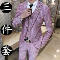 商务正装西服三件套男士条纹西装套装新郎伴郎结婚礼服修身职业装