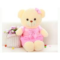 公仔熊猫1.6米泰迪熊毛绒玩具熊抱抱熊布娃娃小熊儿童生日礼物女