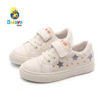 芭芭鸭儿童小白鞋女童星星鞋2019秋季新款板鞋女孩休闲鞋白色球鞋