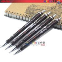 德国红环Rotring 活动铅笔0.3/0.5/0.7/0.9 T型绘图设计自动铅笔