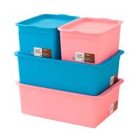 [当当自营]禧天龙Citylong 塑料收纳盒超值4件套 0716 2大2小 孔雀蓝中粉红 带盖子零食储物盒