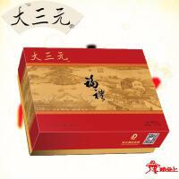 大三元-福礼干果礼盒