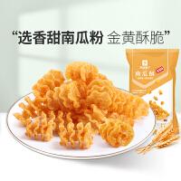 【良品铺子南瓜酥75gx1袋】膨化食品休闲零食南瓜脆怀旧网红小吃