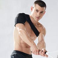 运动护肩男女单肩篮球羽毛球举重健身专业防肩膀脱臼拉伤护具