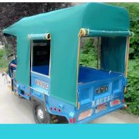电动三轮车车棚遮阳棚雨篷挡雨棚电瓶车篷加厚摩托三轮封闭雨棚p