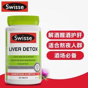 【当当海外购】Swisse 奶蓟草护肝片 澳洲进口肝脏排毒营养品 120粒