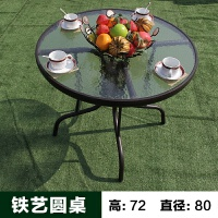 户外桌椅藤椅三件套五件套室外室内奶茶咖啡休闲铁艺庭院阳台桌椅