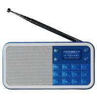 熊猫/PANDA DS-186 数码小音箱数字点歌机插卡便携迷你收音机音响 蓝色