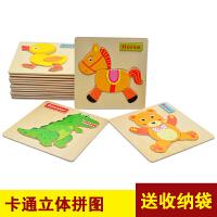宝宝早教积木木质拼图儿童幼儿智力1-2-3-4-5-6岁男女孩益智玩具