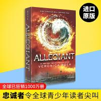 现货正版 忠诚者 英文原版书 Allegiant 分歧者终结篇 Divergent 英文版电影原著小说 Veronic