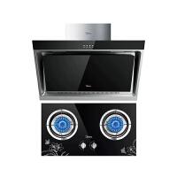 美的烟灶套餐CXW-180-DJ118+Q213B侧吸式