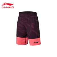 李宁篮球比赛裤男士新款篮球系列修身撞色冬季针织运动裤AAPN287