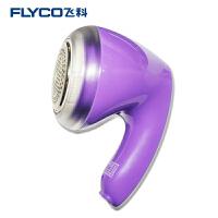 飞科(FLYCO)毛球修剪器 FR5216 衣物去球器打毛机