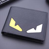 青少年钱包男短款学生潮人韩版票夹横款高中生个性创意软皮夹 黄白