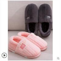棉拖鞋冬季全包跟男女室内情侣保暖防滑月子棉鞋家居大码毛毛拖鞋