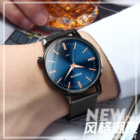 韩版简约非机械女表森系学生情侣手表男士手表防水时尚款