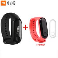 xiaomi/小米手环3代+红色腕带 定制版