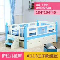 床公主床实木小孩床带护栏婴儿床单人床加宽床拼接床 其他