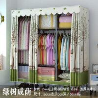 衣柜简易布衣柜布艺组装不锈钢管加粗加固加厚全钢架收纳挂衣柜子