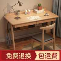 实木书桌简约台式电脑桌家用学生儿童写字台带书架卧室简易办公桌
