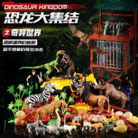 恐龙玩具套装软胶大号剑龙霸王龙牛龙腕龙3-6岁男孩儿童仿真动物