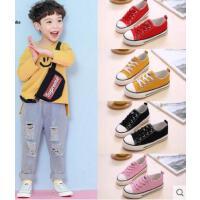 童鞋女童鞋子新款儿童帆布鞋韩版百搭男童板鞋宝宝小白鞋