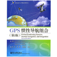 【二手书9成新】GPS惯性导航组合(第2版)(美)格雷沃尔,陈军9787121128073电子工业出版社