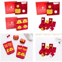 新年款袜红色春秋冬季婴儿袜满月百天周岁礼盒婴儿宝宝【四双装】