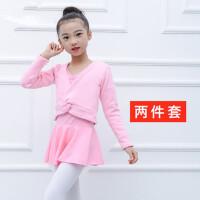 舞蹈服儿童女练功服女童长袖芭蕾舞裙幼儿舞蹈裙套装
