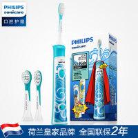 Philips/飞利浦声波震动充电式双刷头 儿童电动牙刷HX6312
