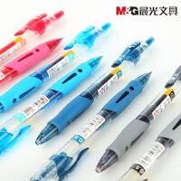 晨光文具按动中性笔签字笔学生用0.5蓝黑笔芯医生会议笔红笔水笔