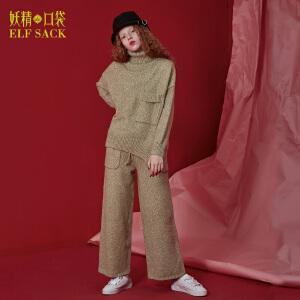 【6折价204元】妖精的口袋郊外野行冬装新高领毛衣阔腿裤子纯色毛织套装女