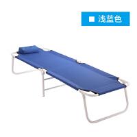 简易折叠床单人床家用躺椅午休床折叠椅午睡床陪护便携行军床 浅蓝色 行军床-双层