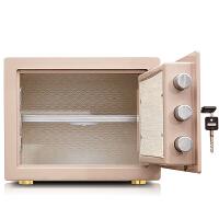 保险柜家用小微型3c30cm保险箱办公全钢防盗床头30L 金爵D-30L香槟金
